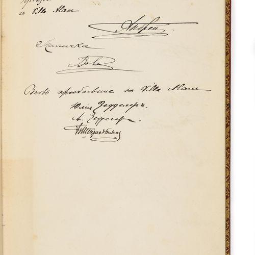KSCHESSINSKA MATHILDE (1872 1971) – AUTOGRAPHE  ANDREÏ VLADIMIROVITCH DE RUSSIE,…