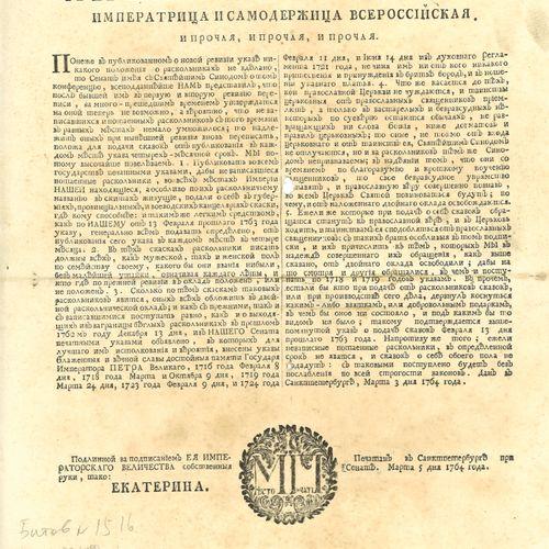 CATHERINE II (1729 1796)  Oukase concernant le recensement des vieux croyants or…