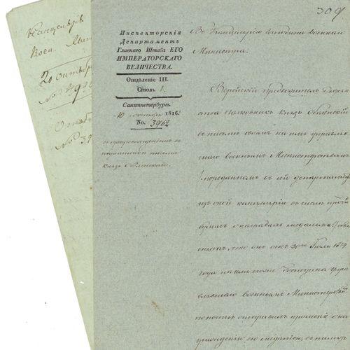 [MEDAILLES DE LA GUERRE DE 1812]  Deux documents provenant de l'administration d…