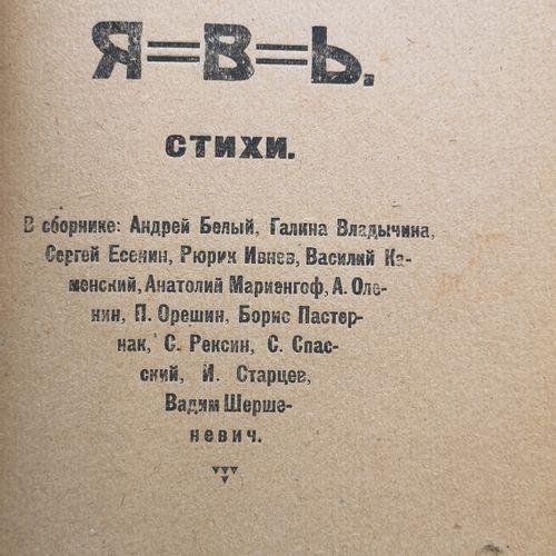 LA REALITE. Recueil de poèmes. Ed. « La réalité », typ.De l'état, 1919. 69 pp., …