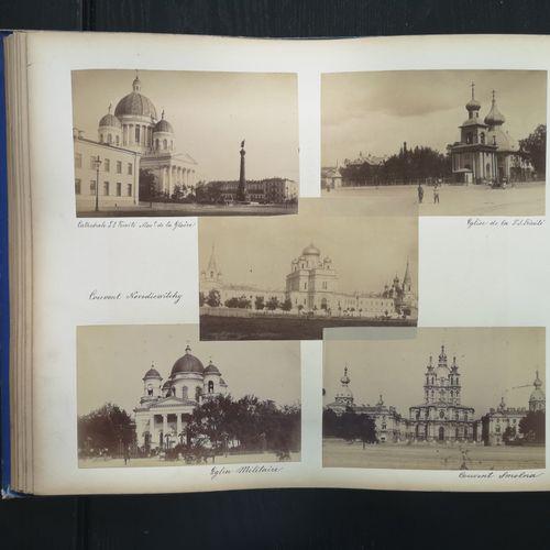 ALBUM DES PHOTOS DES VUES DE SAINT PETERSBOURG.  I.Daziaro, Moscou, Saint Péters…