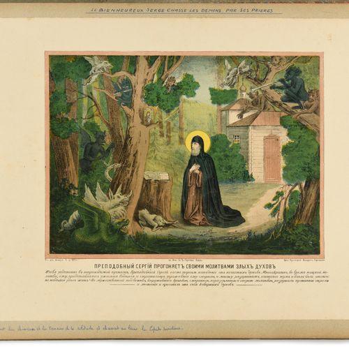 ALBUM AVEC 10 LITHOGRAPHIES COLORIEES  représentant plusieurs vues du monastère …