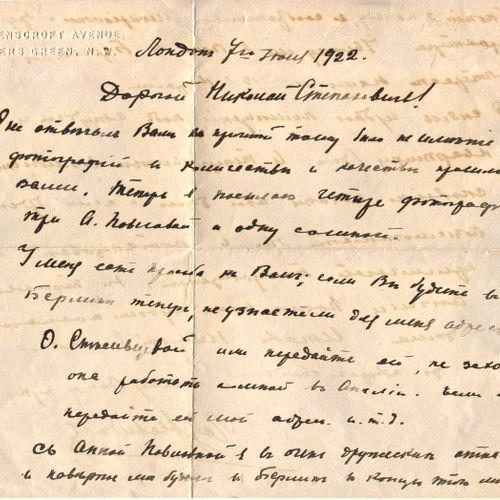[ANNA PAVLOVA]  NOVIKOFF Laurent (1888 1956) Autographe  Lettre autographe signé…