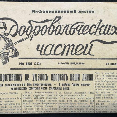 LOT : Bulletin d'information des divisions bénévoles. №166 du 21 juillet 1944, a…