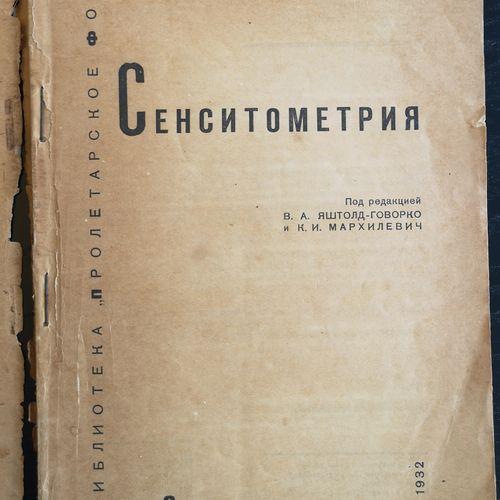 [CONSTRUCTIVISM]  Lubelle L., Dubois M. Sensitometrie/dessin de Z.Deineka. Ed. D…