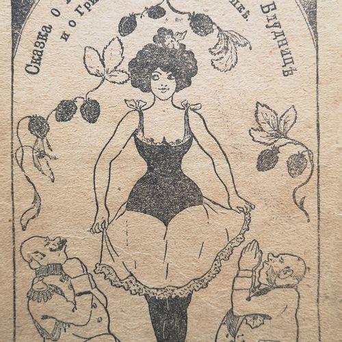CONTE SUR MIKOLA LE FOU. Ed. « Uspekh », 1917. 16 pp., ills.,  in 12, reliure de…