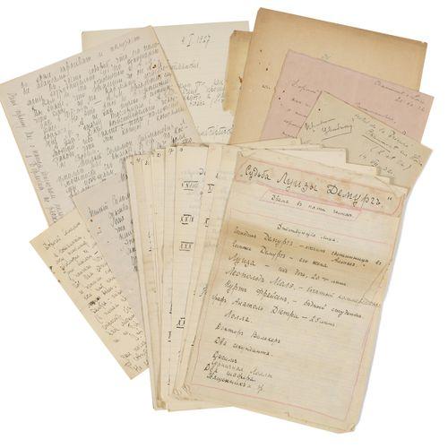 BERBEROVA NINA (1901 1993) – AUTOGRAPHE  Archive des documents de l'écrivain Nin…
