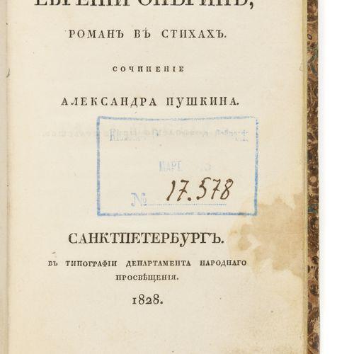 POUCHKINE ALEXANDRE (1799–1837)  Eugène Onéguine. Roman poétique d'Alexandre Pou…