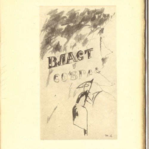 [M.LARIONOV]  BLOCK Alexandre (1880 1921)  Les Douze. Ed. « La Cible », Paris, 1…