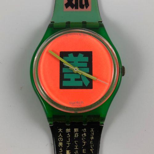 """特警队 约1992年。 编号:GE725。 手镯式手表 """"Clas Three""""。 石英机芯。 崭新的状态,原盒。 直径:34毫米。 为了更好地保存,购买时将电…"""