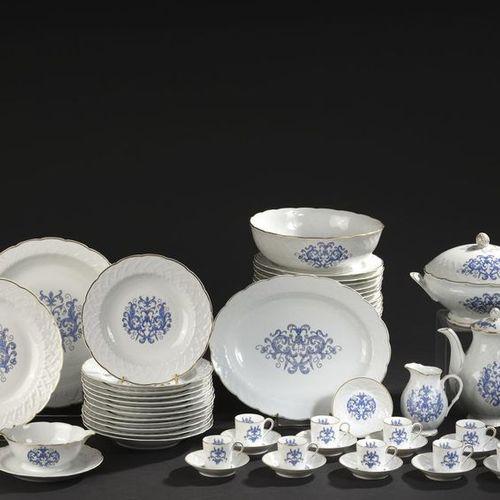"BERNARDAUD for CHRISTOFLE. White porcelain table service part model "" Louis XIII…"