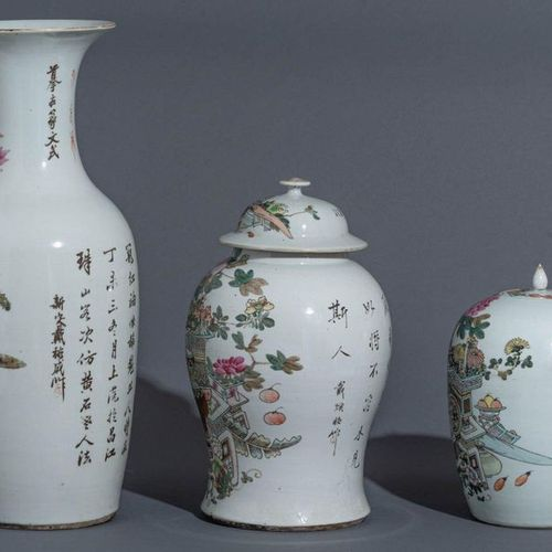 Three Chinese Qianjiang cai vases: one baluster shaped, one ginger jar and a cov…