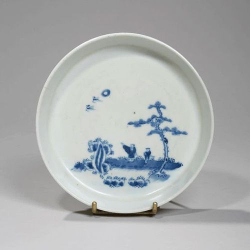 VIETNAM XIXe siècle Porcelain bowl decorated in blue under the cover of a poet n…