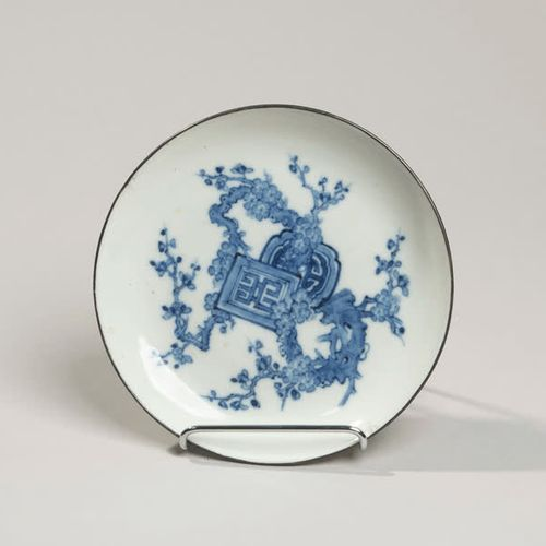 VIETNAM, Hue XIXe siècle Porcelain bowl decorated in blue under cover of stylize…