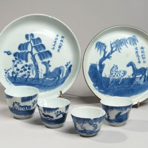 VIETNAM XIXe siècle Set including four sorbets and two porcelain cups decorated …