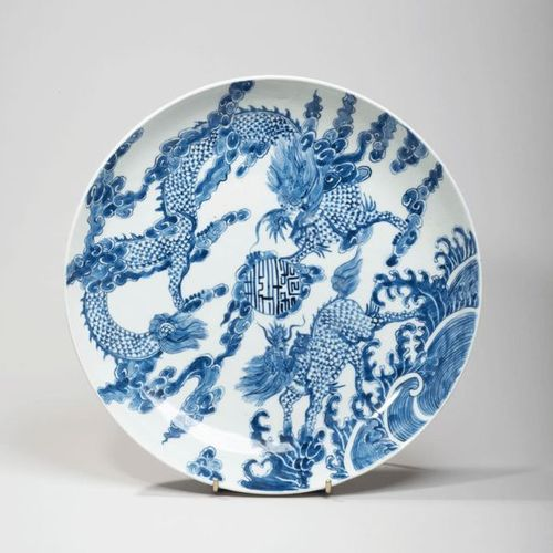 VIETNAM, Hue XIXe siècle Porcelain dish decorated in blue with dragon and qilin …