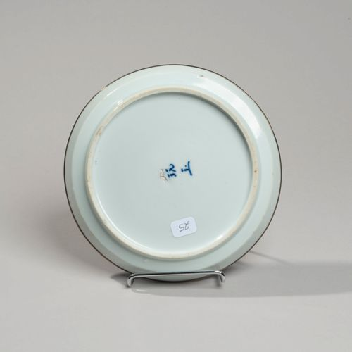 VIETNAM, Hue XIXe siècle Porcelain bowl decorated in blue under a fisherman's co…