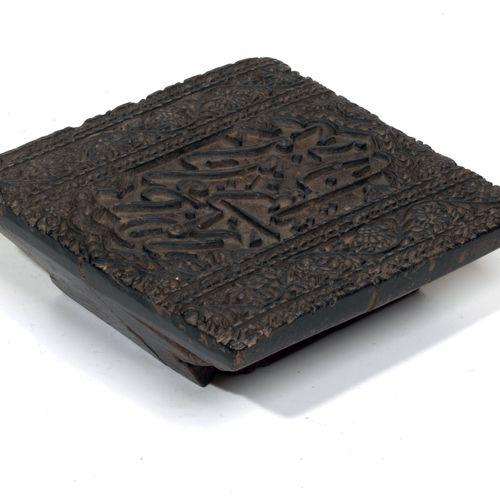 Tampon d'impression textile Bois Iran, XIXe siècle Dim. 17 x 17 cm Ce tampon d'i…