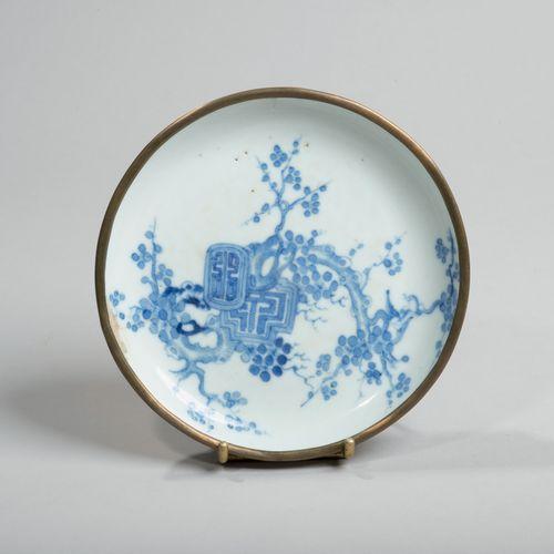 VIETNAM, Hue XIXe siècle Coupe en porcelaine à décor en bleu sous couverte d'un …