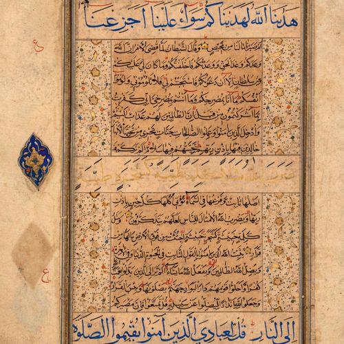 Quatre folios de Coran Encre, pigments et or sur papier Iran Oriental, fin XVIe …