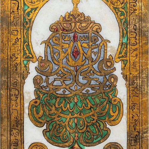 Deux peintures sous verre Pigments polychromes et or sous verre Tunisie, XIXe XX…