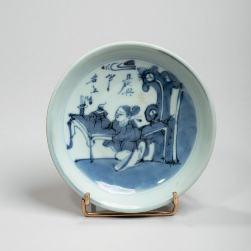 VIETNAM Fin XIXe siècle Coupelle en porcelaine à décor en bleu sous couverte d'u…