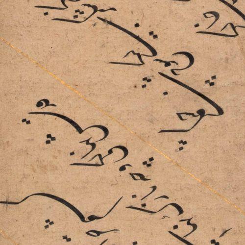 Page d'album Qita Encre, pigments et or sur papier, montée en page d'album, enca…