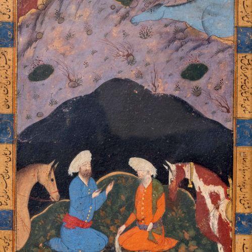 Peinture persane Khawaja Khizir avec Ilyas découvrant la Fontaine de Vie Pigment…