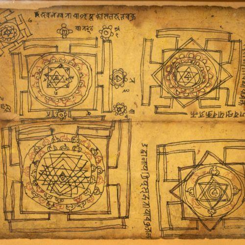 Page de diagrammes Jaïn (Yantras) Encre et pigments rouges sur papier Inde, XIXe…