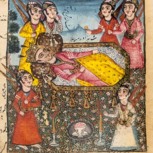 Miniature Qadjare Pigments polychromes et or sur papier Iran, XVIIIe siècle, Pér…
