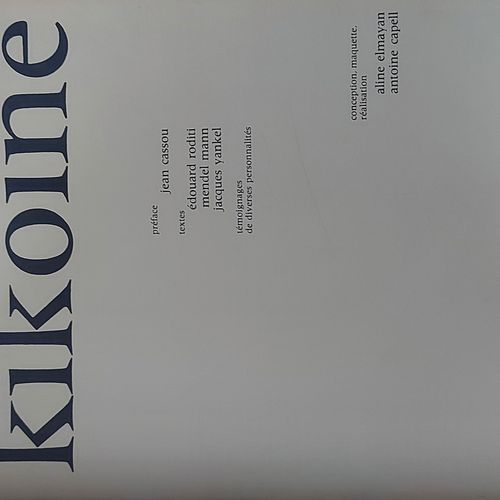 MICHEL KIKOINE Edouard Roditi, Mendel Mann, Jacques Yankel, Kikoine, H.Piazza, P…