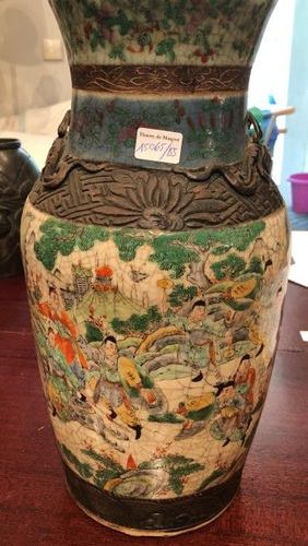 Vase with dragon decoration  H: 37 cm Sold as is