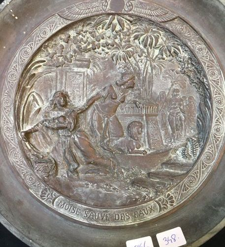 Cup mounted on a metal base with two handles and a biblical scene Moses saved fr…