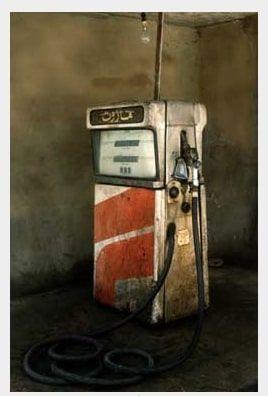 Grey Matter Beirut 1997   Géraldine Bruneel   Photograph Laminated on Dibond …
