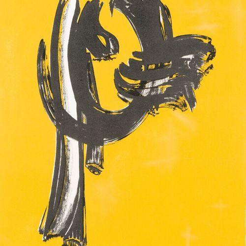 James PICHETTE (1920 1996)  Sans titre fond jaune.  Lithographie en couleurs, si…
