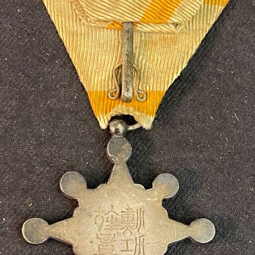 Japan Order of the Sacred Treasure, founded in 1888, 8th class silver badge, Jap…