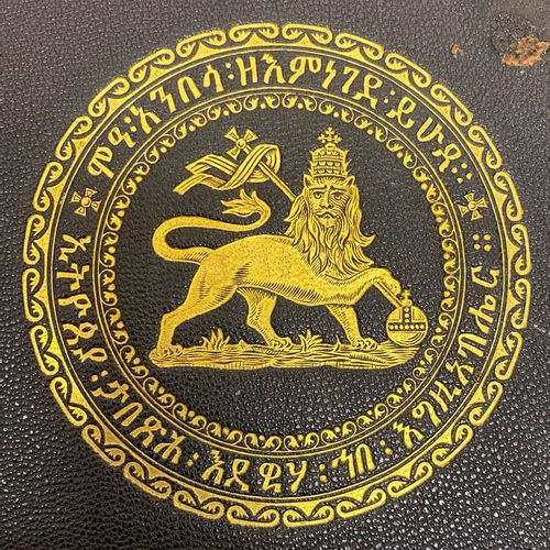 """Ethiopia Bound in black chagrin with the lion of Judah surmounted by the motto """"…"""