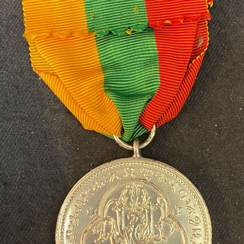 Ethiopia Haile Selassie coronation medal, 2nd class, silvered bronze, ribbon not…
