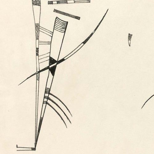 Wassily KANDINSKY (1866 1944) Sans titre, 1940 Encre de Chine sur papier, signée…