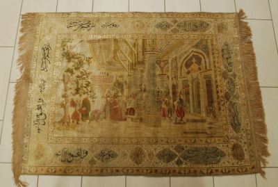 Travail perse. Signed Persian figurative carpet.  Size: 130 x 167 cm.