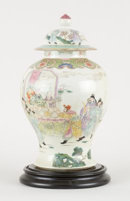 Travail chinois 19e Ceramics: Covered polychrome porcelain vase with continuous …