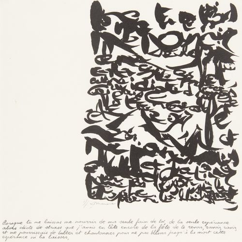 "Christian DOTREMONT École belge (1922 1979) 印刷品,纸上黑白石版画:""当你让我以你为食......""。  版面上有签…"
