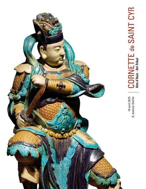 Arts d'Afrique et d'Océanie et Arts d'Extrême Orient