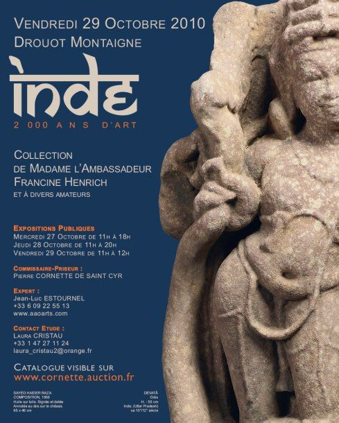 Art asiatique - Inde