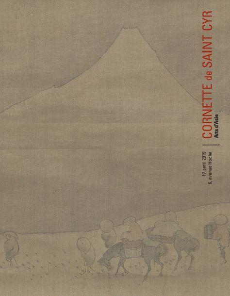 Arts d'Asie – Art Tribal