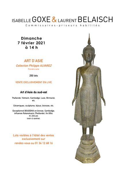 ART D'ASIE-Collection Philippe ALVAREZ