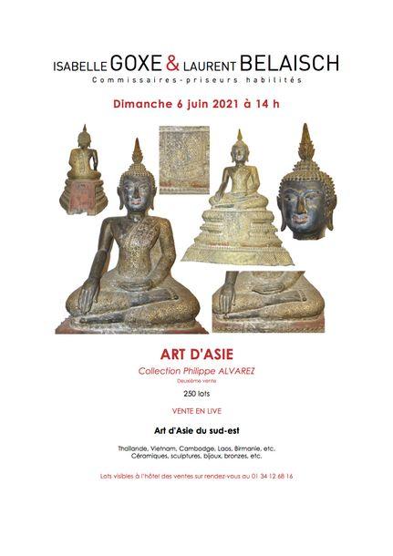ART D'ASIE-COLLECTION PHILIPPE ALVAREZ-DEUXIEME VENTE