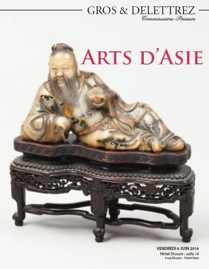 ARTS d'ASIE