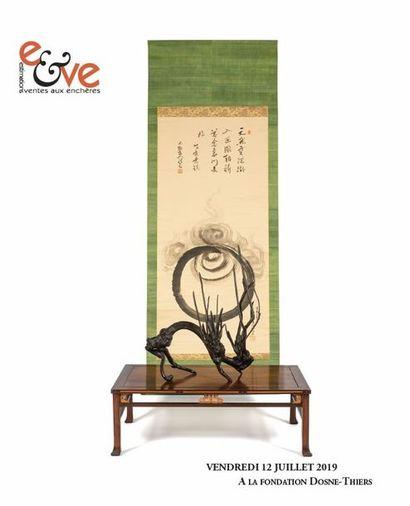MOBILIER & OBJETS d'ARTS de CHINE et du JAPON