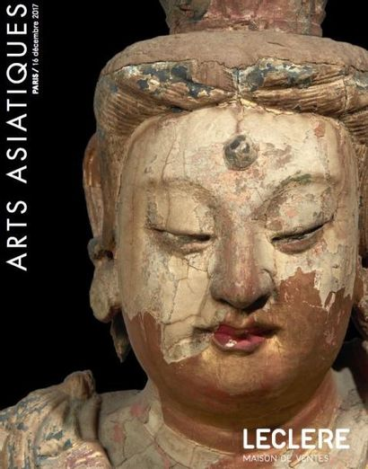 Guanyin Chine, dynastie Song (960-1279)
